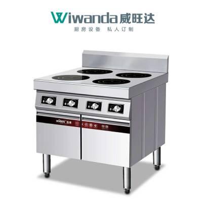 威旺达厨房设备电磁四眼煲仔炉