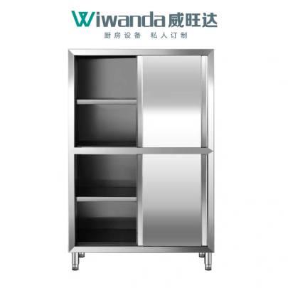 威旺达不锈钢碗柜