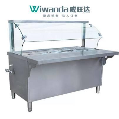 威旺达厨房设备柜式加热餐台 (2)