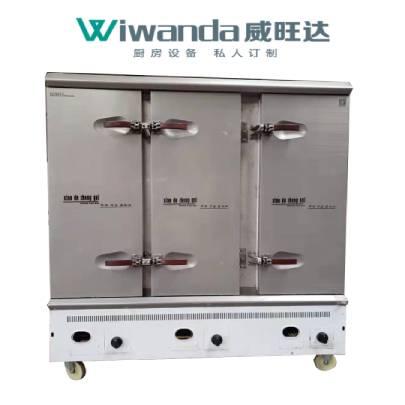 威旺达厨房设备三门蒸饭箱
