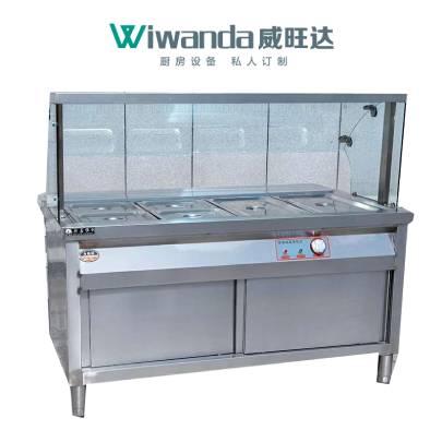 威旺达厨房设备柜式加热餐台