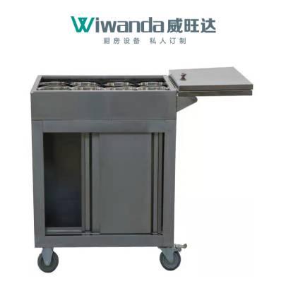 威旺达厨房设备不锈钢调料柜