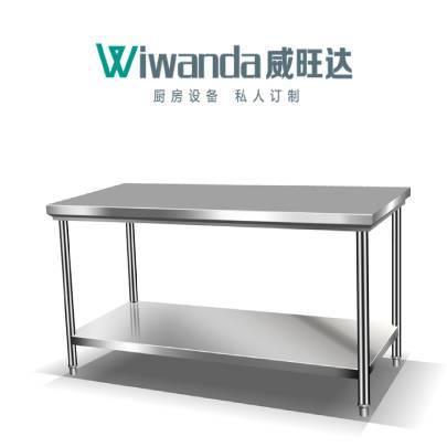 威旺达厨房设备后背双层工作台
