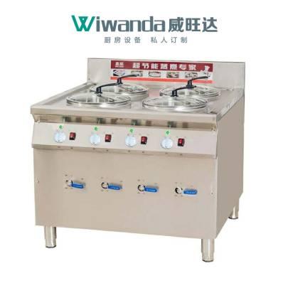 威旺达厨房设备电磁煲仔饭炉
