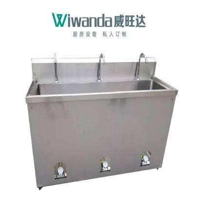 威旺达厨房设备洗手池 (2)