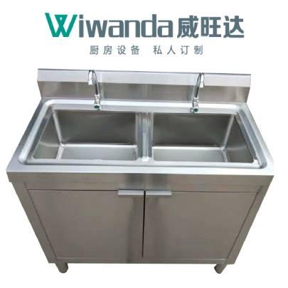 威旺达厨房设备柜式双星水池