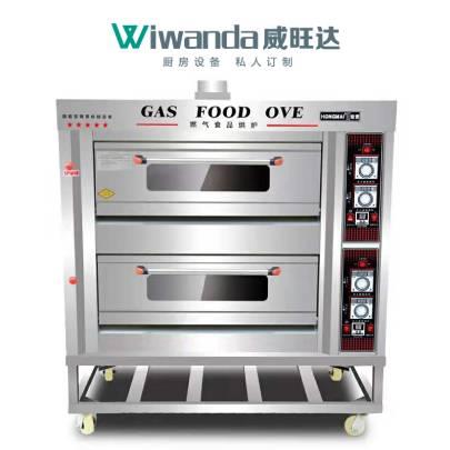 二层四盘电烤箱