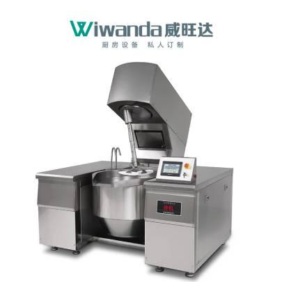 机器人炒菜机 (3)