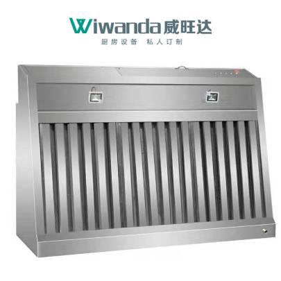 威旺达厨房设备不锈钢排烟罩 (2)