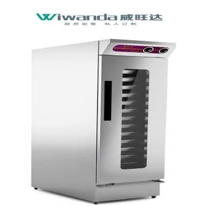 威旺达发酵箱