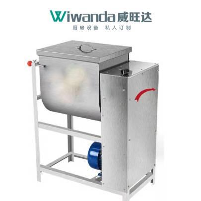炊事机械设备