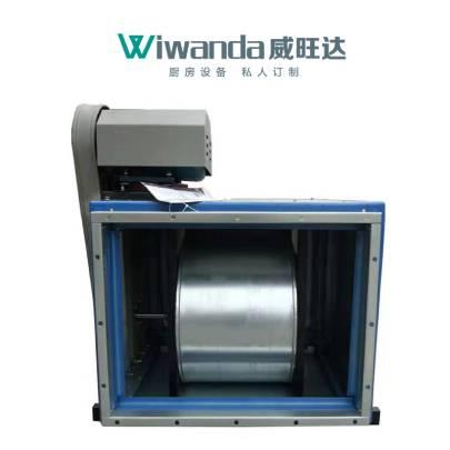 威旺达厨房设备风柜