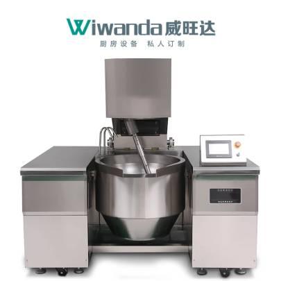 机器人炒菜机