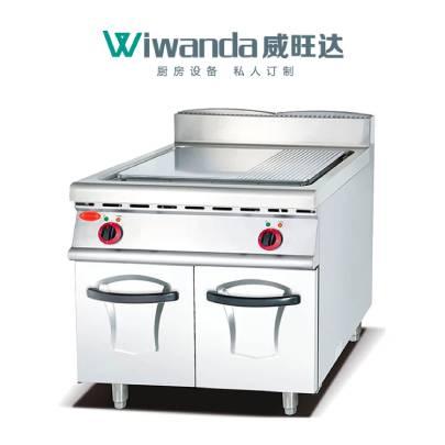 威旺达西餐设备柜式电扒炉