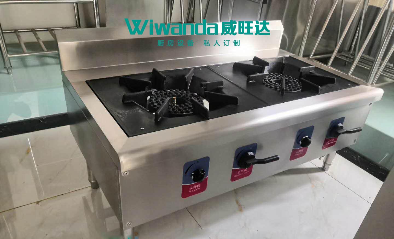 威旺达厨房设备双眼低汤灶