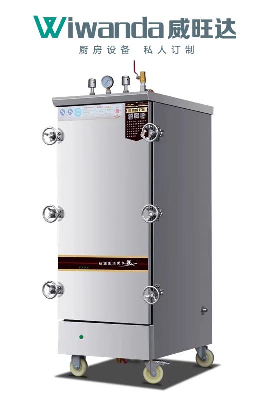 天津威旺达厨房设备单门蒸饭箱 (2)
