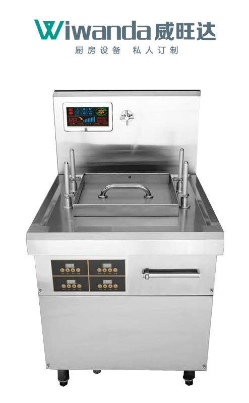 威旺达厨房设备自动升降煮面炉